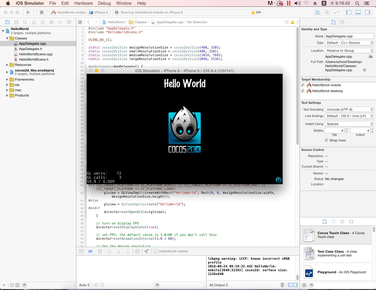C言語/C++/C#/Unityを学ぼう!ゲ...
